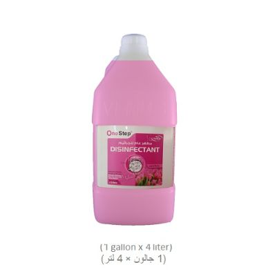 Cleaner, General Disinfectant, Flowers Perfume (1 gallon x 4 liter)